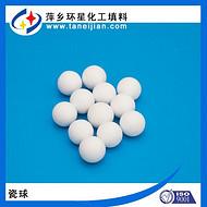 甲醇装置氧化铝球烯烃分离惰性氧化铝填料球支撑催化剂