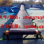 黄沙装车用移动运输机生产厂家 新泰市500宽圆管卸车皮带机
