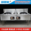 醇管家供应江西省新余市渝水区醇油炉具微电脑1.8米双炒单温灶