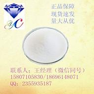 阿托伐他汀钙,抗动脉粥样硬化药原料134523-03-8