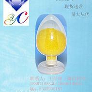 乙酰甲喹(痢菌净),抗菌药CAS: 16915-79-0