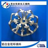 铝材质金属铝花环108直径铝合金花环填料自主研发模具厂家