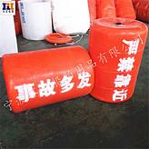 广州水电站进水口浮式拦污排拦污栅厂家
