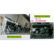 本公司专业生产聚氨酯冷库板以及高、中、低温制冷设备