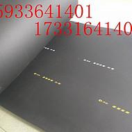 B1级橡塑海绵管 B1级橡塑海绵板 保温建材厂家直销