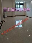 重庆学校开荒清洁怎么收费?