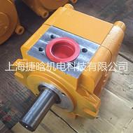 NB3-D25F上海航发机械有限公司齿轮泵