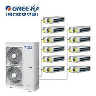北京格力家用中央空调北京格力第五代GMV STAR系列