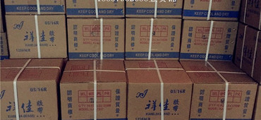 祥佳胶带厂诚招PE/OPP封缄胶带 破坏性胶带 全国经销商