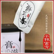 小林古方膏之名媛-纤韵膏 女性养生膏代理招商 袋装膏生产源头