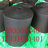 B2级橡塑海绵 质优价廉 保温首选