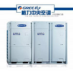 北京格力中央空调家用商用家装工装多联机风管机天花机