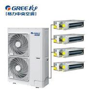 北京格力中央空调家用家庭一拖三四五六多联风管机空调