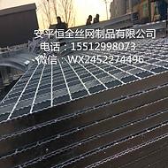 防滑钢格板生产厂/防滑钢格板全国供应/恒全钢格板供应销售全国