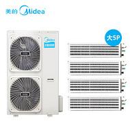 北京美的中央空调全直流变频家用中央空调销售厂家