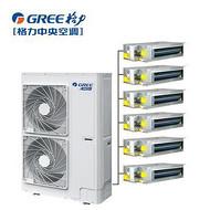 北京格力中央空调别墅家用户式一拖多家用多联机系列