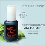 有行FC2持久软态黑色嫁接种植睫毛胶批发厂家供应