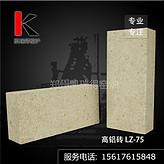 G字号高铝砖 高铝砖 一级 二级 高铝砖  耐火砖 国标砖