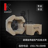 玻璃窑用粘土砖 粘土砖 超低气孔粘土砖  耐火砖 高铝砖