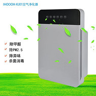 高端负离子空气净化器有效去除PM2.5杀菌除甲醛家用礼品