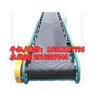 80公分宽皮带输送机    移动式皮带输送机生产厂家
