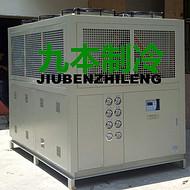 供应【九本牌】工业制冷机—深圳市九本制冷设备有限公司