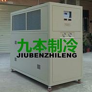 供应风冷式冷冻机(20HP水冷式电镀冷冻机)