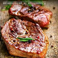 艾克拜尔黑椒牛排套餐团购原切黑椒牛排批发黑椒腌制调理牛排批发