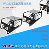 沃力克厂家直销WL35/21E 工业喷砂除漆除锈高压清洗机!