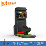 VR设备厂家 VR虎豹骑 VR体验馆 虚拟现实 VR设备