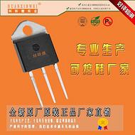 BTA41-600B BTA41600B可控硅厂家