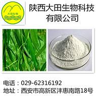 水杨苷15%/50%/98%  白柳皮提取物 水杨甙