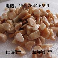 彩砂彩石子 河北灵寿县彩砂厂 透水石子鹅卵石