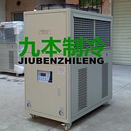 供应箱型风冷式冷水机(12HP箱型工业冷水机)