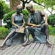 厂家供应玻璃钢人物 户外公园人物雕塑 讨论男女雕塑