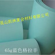 双塑单硅蓝色格拉辛离型纸*热销供应