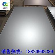 201,304不锈钢板定制加工激光切割光亮钢板拉丝板不锈钢