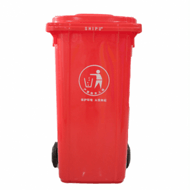 240L加厚大号环卫塑料垃圾桶,厂家批发