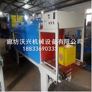 厂家供应岩棉板热缩膜打包机 全自动热收缩包装机价格