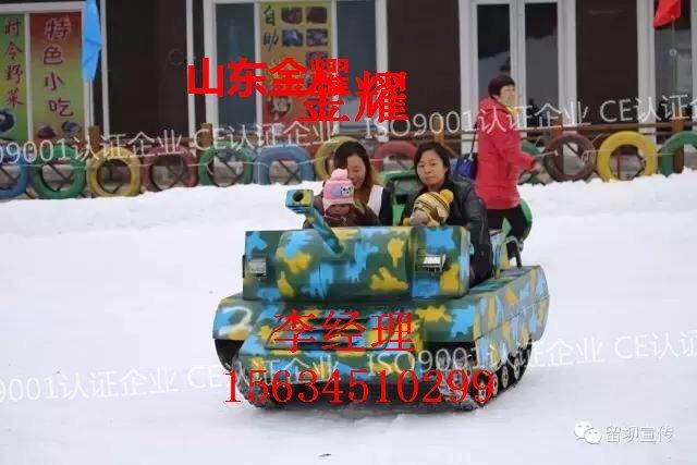 坦克 (1)