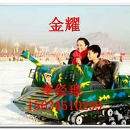 雪地坦克 冰雪游乐设备生产厂家 游乐小坦克 全地形坦克