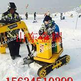 山东金耀自主研发可操控性能高的儿童挖掘机 小型挖掘机生产厂家