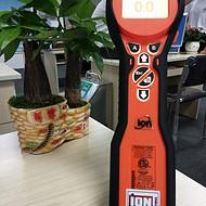 英国离子TIGER SELECT苯蒸汽检测仪TS-0512