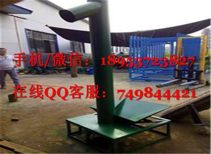 3_lingong_8886_20140717110844