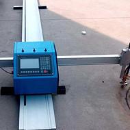 山东德州便携式数控切割机生产厂家DM1525