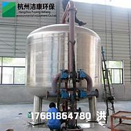 一体化江河水净化过滤设备 石英砂过滤器 水处理 杭州洁康