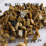 厂家批发直供水磨石石子 彩色石子 水磨石骨料石子量大优惠