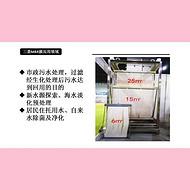 深圳一级经销三菱化学MBR膜组件电镀废水专用超滤膜