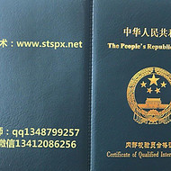 深圳计量内校员资格证培训广东计量校准员考试报名