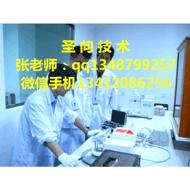 江苏苏州内校员资格证培训机构无锡计量校准员考核办法